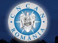 Comisia Națională pentru Controlul Activităților Nucleare