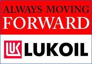 Lukoil-Banner-325x224