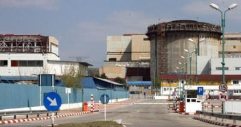 nuclearlectrica