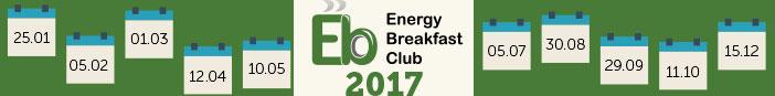 Banner-EBC-uri-2017-1
