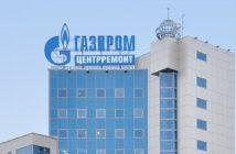 Gasprom-new