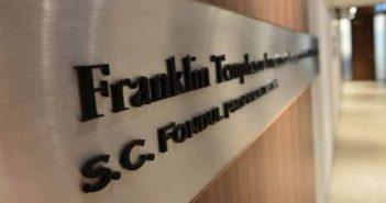 Franklin-Templeton-Fondul-Proprietatea