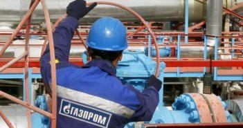 Gazprom foto