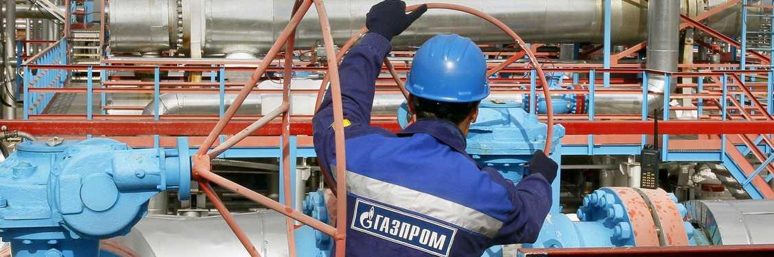 Gazprom-slider