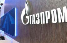 Gazprom investitii