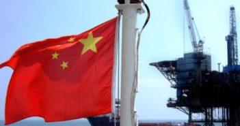 china futures