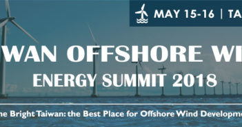Taiwan Offshore Wind Energy Summit 2018 Banner