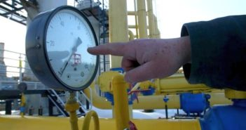 ucraina gaz