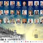 Slider-ESS-2018-speakers 55iun