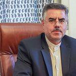 MAE l-a convocat de urgență pe ambasadorul Iranului la București în cazul Mercer Street