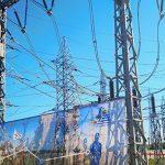 Transelectrica şi-a redus la jumătate estimarea de profit pentru acest an
